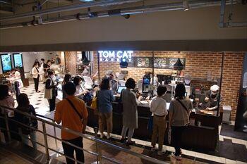 CIAL横浜にあるパン屋「トムキャットベーカリー」の外観