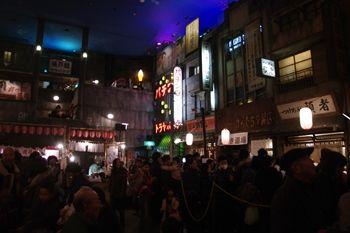 新横浜ラーメン博物館の館内