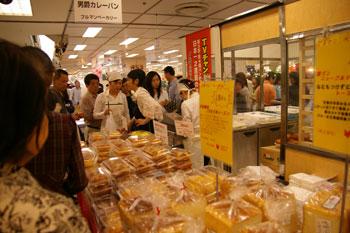 そごう横浜店で開催中の北海道物産展のプルマンベーカリー