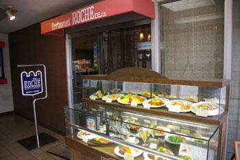 横浜山手のレストラン「山手ロシュ」の外観