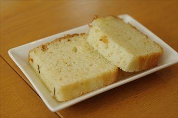 新横浜にあるイタリアン「アマルフィイ ノッベロ」のパン