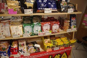 マルイシティ横浜に限定出店の「やかん亭」の店内