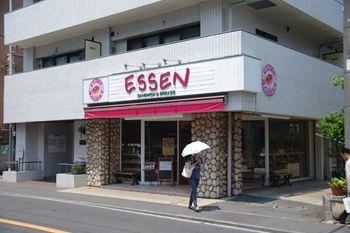 横浜鴨居にあるパン屋「エッセン(ESSEN)」の外観