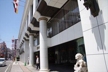横浜元町・中華街にある「ローズホテル横浜」の外観