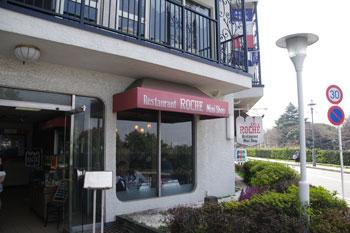 横浜山手のおいしい洋食レストラン「ロシュ」の外観