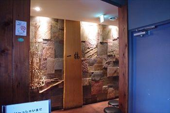 横浜にある骨付鳥のお店「一鶴」の入り口