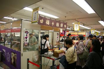 横浜高島屋「大九州展」のかさの家