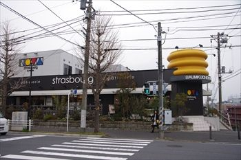 横浜上永谷にある洋菓子店「ストラスブール」の外観