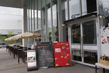 横浜みなとみらいにあるイタリアンのお店「プリモアモーレ」の外観