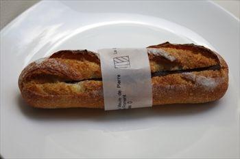 箱根にあるパン屋「足柄麦神 むぎ師」のパン