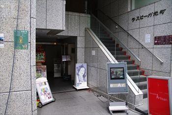 横浜元町にあるフレンチ「ブラッスリー アルティザン」の外観