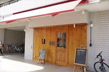 横浜片倉町にあるパン屋「ル・ミトロン(Le Mitron)」の外観