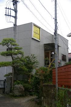 新横浜にあるおいしいパン屋「シャン ド ブレ」の外観