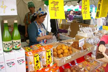 横浜赤レンガ倉庫の全国ふるさとフェア2008のドーナツ