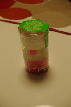 「クイーンズ伊勢丹横浜店」にある「BOCCA」のプリン