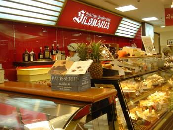 横浜ダイアモンド地下街の手作りケーキのお店「シルスマリア」