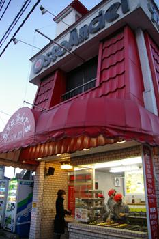 JR横浜線小机にある大判焼専門店「おすとあんでる」の店頭