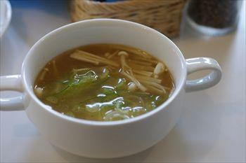 横浜元町・中華街のカフェ「レイジー スターフィッシュ」のスープ