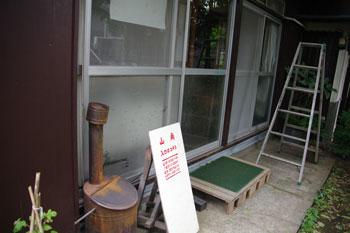 横浜菊名にあるパン屋さん「山角」の外観