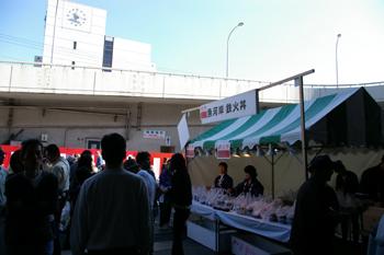 横浜市場まつり鉄火丼売り場