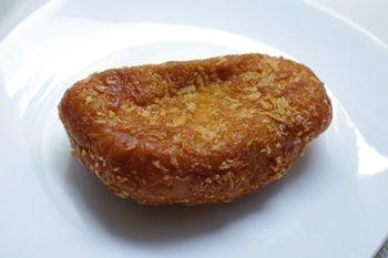 相模原にあるパン屋「オギノパン」のパン