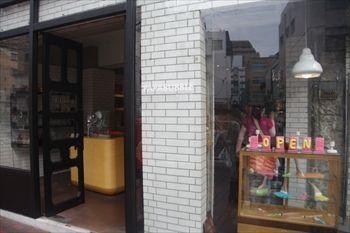 横浜関内にある手づくりキャンディのお店「パパブブレ」の外観