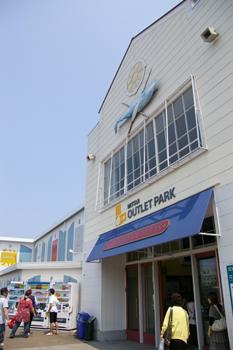 横浜市金沢区にある「三井アウトレットパーク 横浜ベイサイド」
