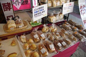 横浜洋光台にあるパン屋「天然酵母 MUGIYA」の店頭