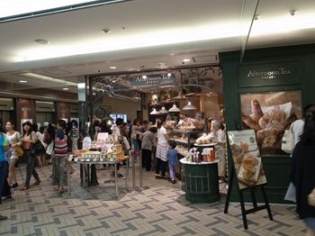 横浜にあるパン屋「アフタヌーンティーベイカリー」の外観