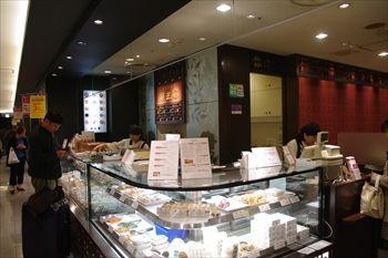 新横浜にある中華料理店「華正樓」の外観