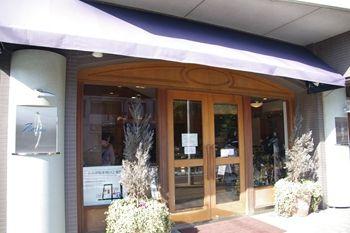 横浜センター南にあるケーキショップ「ケーキハウス ノリコ」の外観
