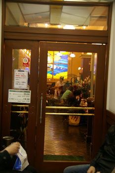 横浜関内イセザキモールの文明堂の入り口
