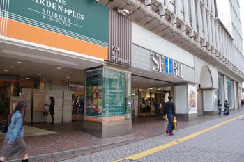 渋谷西武の外観