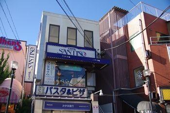 横浜菊名にある生パスタのお店「サンティノ」の外観