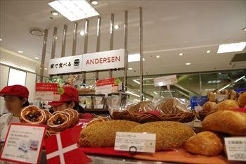 そごう横浜店にあるパン屋「アンデルセン」の外観