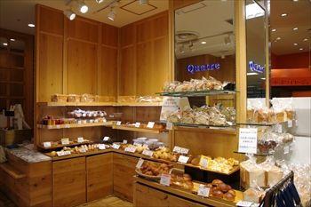 横浜日吉にあるパン屋「柿の木坂 キャトル」の外観