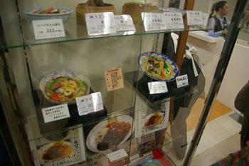 横浜高島屋の大九州展のイートインコーナー