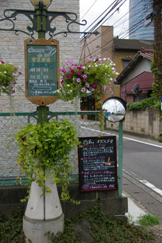 新横浜にあるおいしいパン屋「シャン ド ブレ」の看板