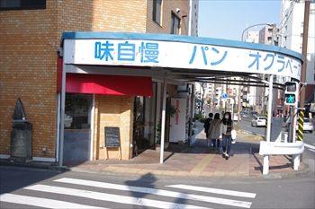 横浜反町にあるパン屋「GORGE(ゴルジュ)」の外観