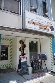 横浜元町にあるカフェ「カフェ ジャグスカッドベース」の外観