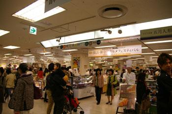 そごう横浜店のイベント「横浜・神奈川グルメフェスティバル」