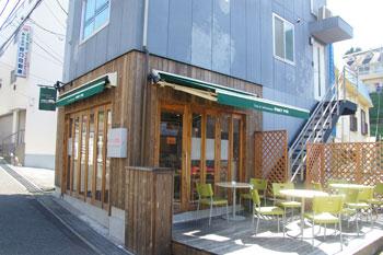 横浜石川町のカレー専門店「PINKY PIG(ピンキーピッグ)」の店頭