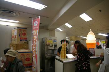 横浜高島屋の大北海道展のソフトクリームショップ