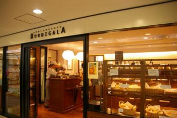 横浜高島屋のパン屋「BOULANGERIE BURDIGALA」