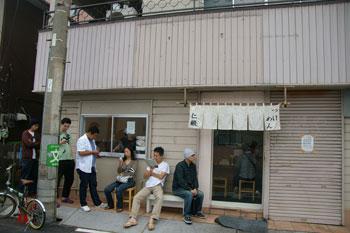 横浜泊楽のおいしいつけ麺屋「仁鍛」