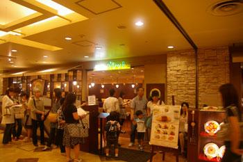横浜相鉄ジョイナスのオムライス屋「キッチンパレット」