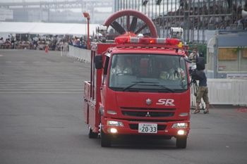 横浜みなとみらいの九都県市合同防災訓練の風景
