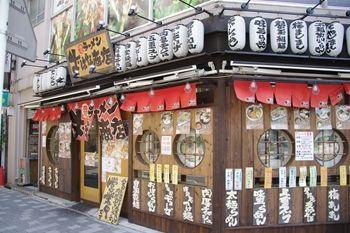 横浜関内にあるラーメン店「おはな商店」の外観