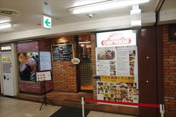 横浜西口にある洋食屋「カリオカ」の外観