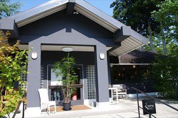 那須にあるカフェ「NASU SHOZO CAFE」の外観